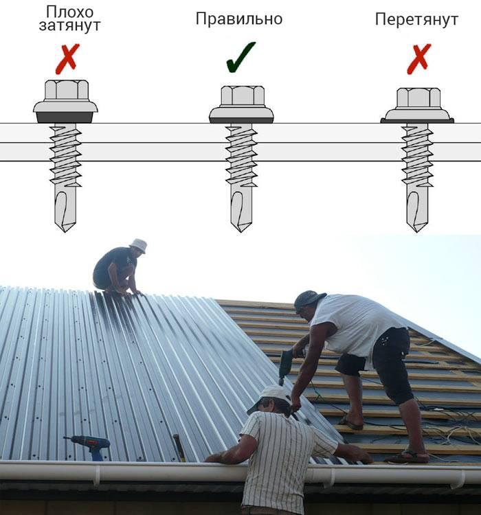 Крепление профнастила саморезами на крыше