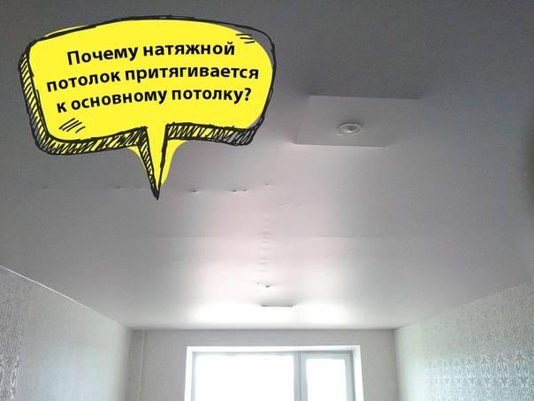 Какие натяжные потолки самые экологичные