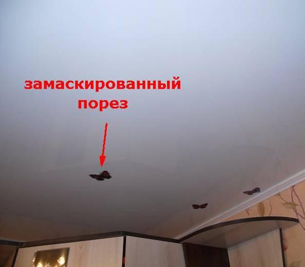 Чем заклеить прокол в натяжном потолке