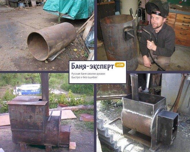 Котел для бани своими руками из металла: как изготовить