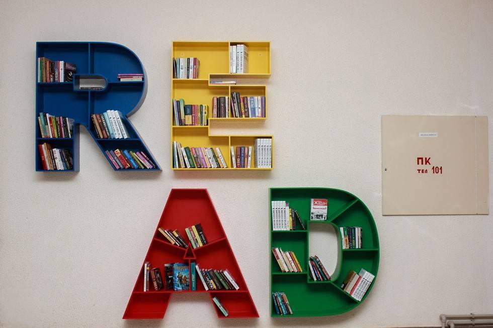 Книжные полки и стеллажи: 60+ фото, современные идеи дизайна