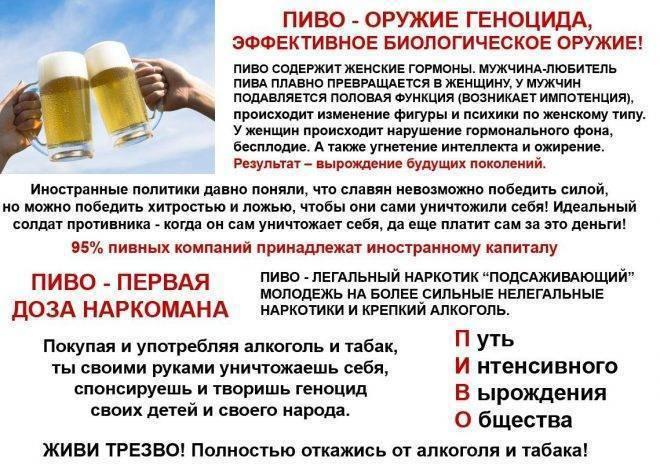 Можно ли пить алкоголь после бани?