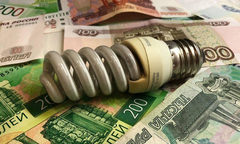Как юрлицу сократить затраты за потребленную электроэнергию