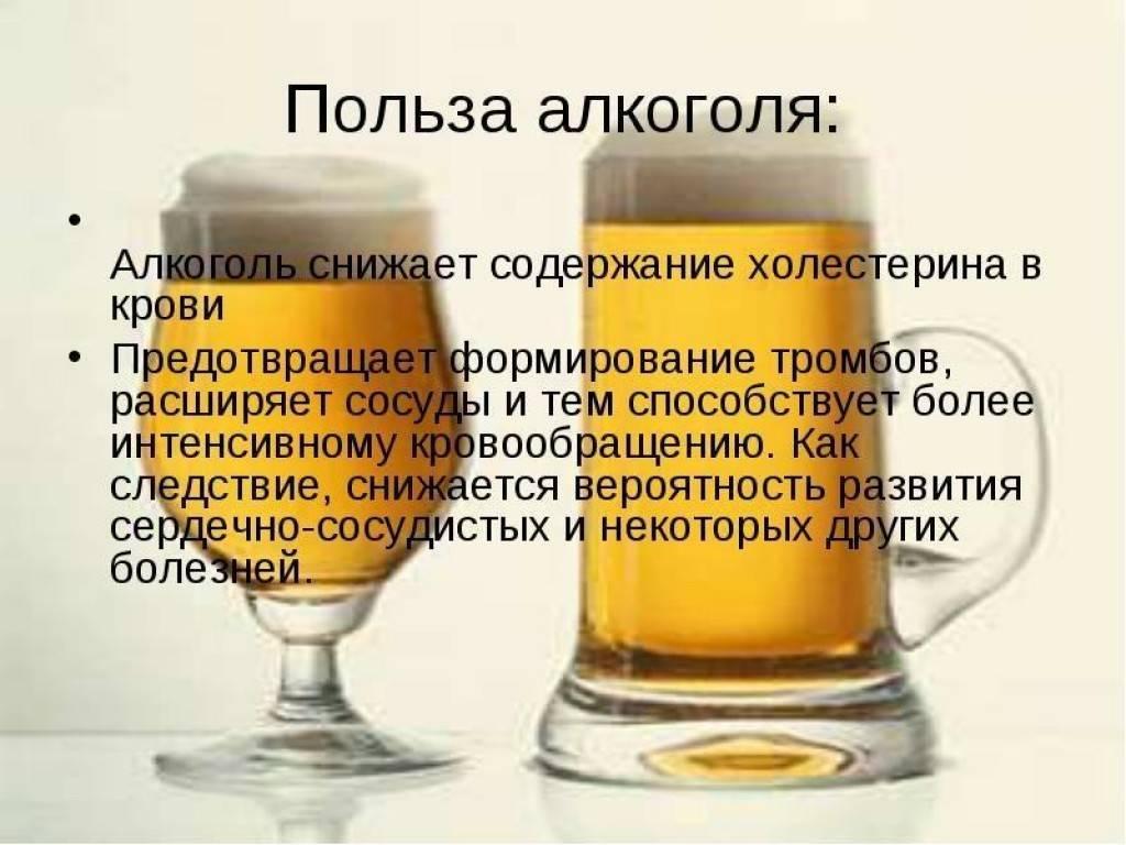 Баня и алкоголь