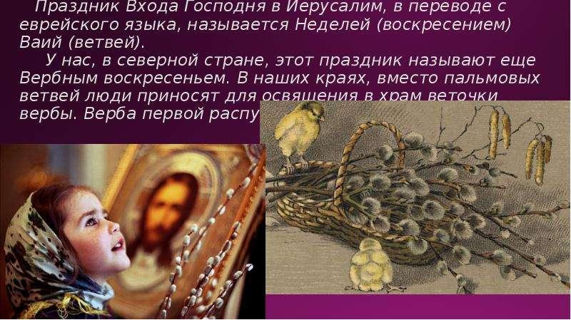 Можно ли мыться в православные праздники — приметы и мнения священников