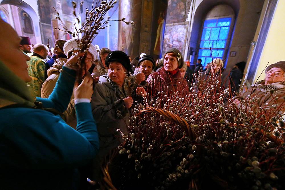 Вербное воскресенье - дата, традиции, обряды, что нельзя делать