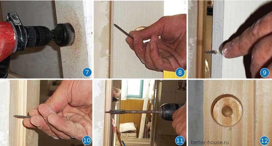 Видео урок, как самостоятельно врезать замок в межкомнатные двери