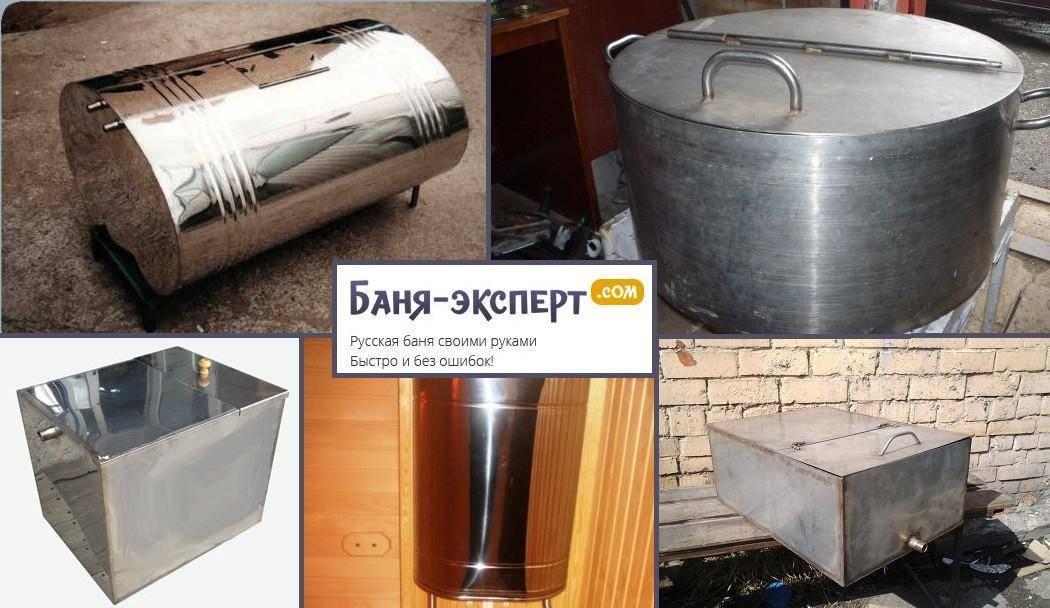 Что можно сделать из барабана стиральной машины (22 фото): пресс для винограда и очаг, сенорезка и барбекю, воскотопка, коптильня и другие поделки из барабана от стиралки
