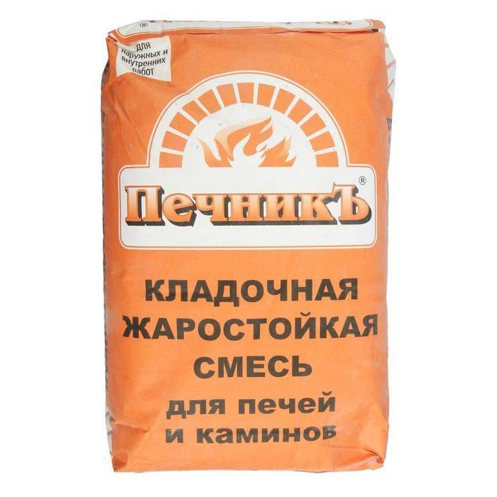 Самодельные и промышленные огнеупорные смеси для кладки и штукатурки печей ☛ советы строителей на domostr0y.ru