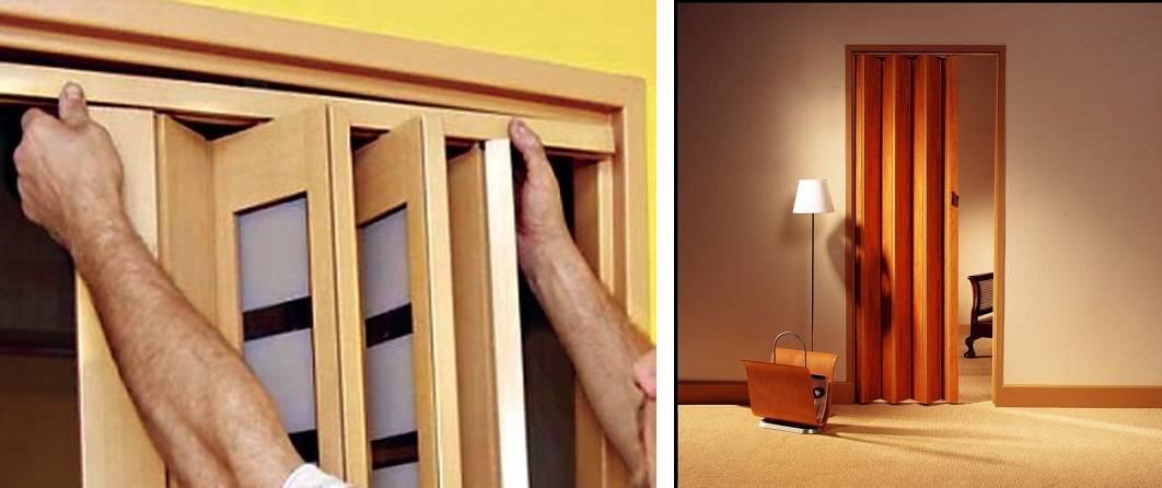 Как устанавливается дверь гармошка - клуб мастеров