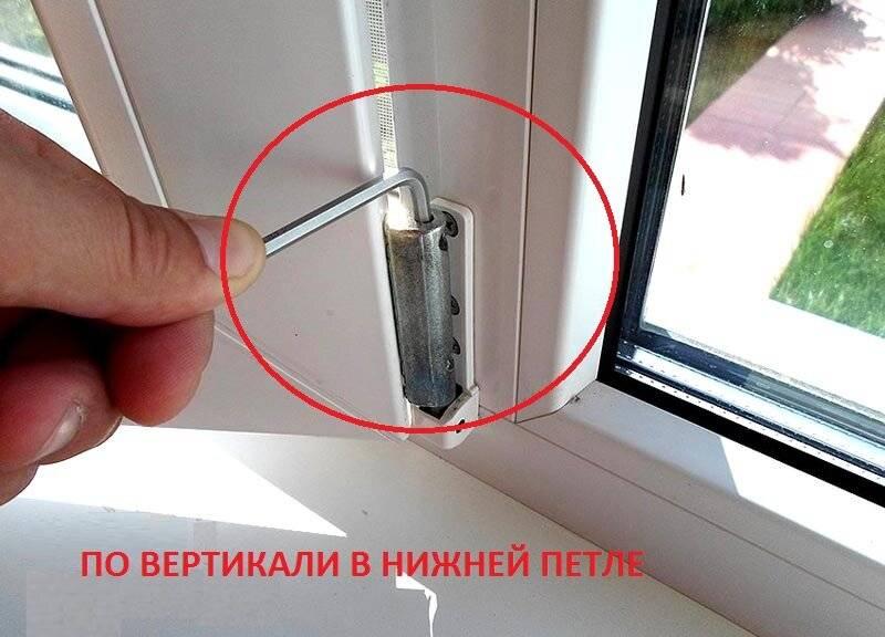 Как настроить пластиковые окна, чтобы плотно закрывались