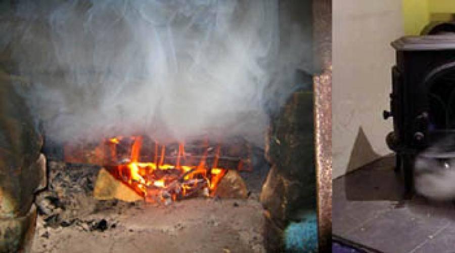 Дымит печь в бане: что делать, почему дымит печка, возможные причины, если идёт дым при открытой дверце || почему в бане дымит печка при топке