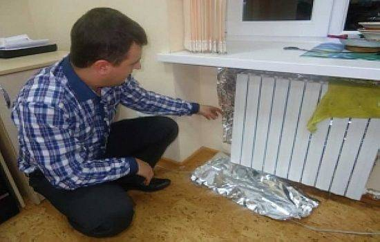 Простые способы увеличить теплоотдачу от батареи в городской квартире
