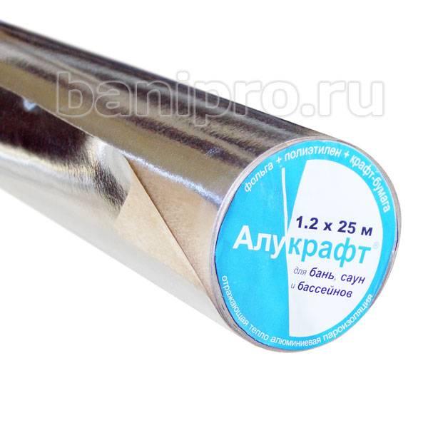 Фольгированный утеплитель для бани - советы