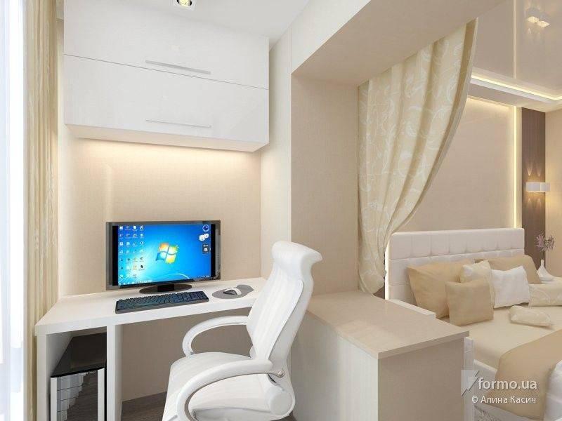 Дизайн маленьких спален (119 фото): интерьеры небольших помещений, малогабаритные комнаты, идеи оформления и планировки