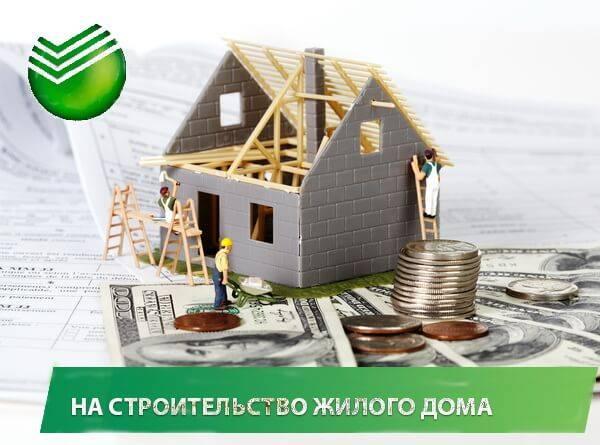 12 советов, как построить бюджетный частный дом