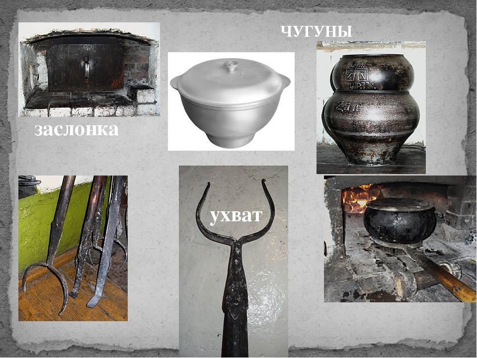 Как топить русскую печь: все правила обслуживания