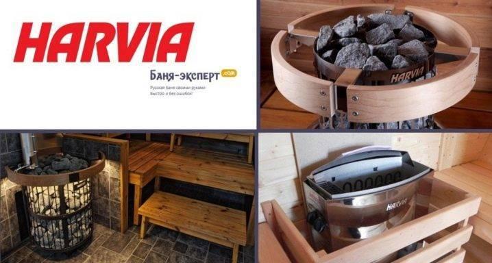 Финские печи для бани harvia: электрические и дровяные, обзор моделей