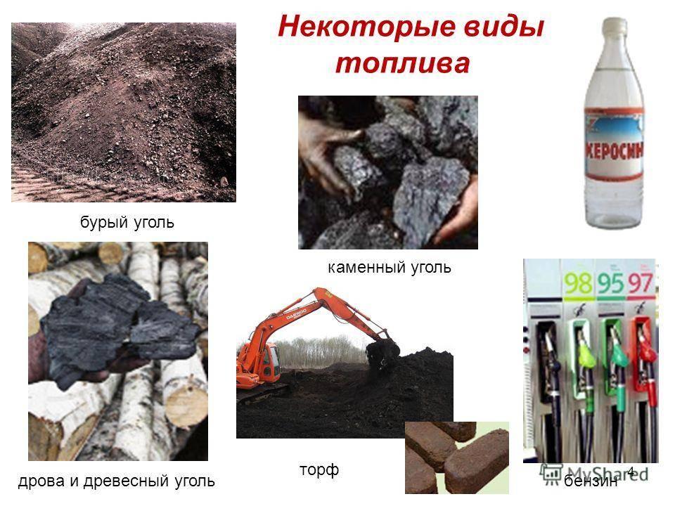 Как (можно ли) топить кирпичную печь углем (каменным)?
