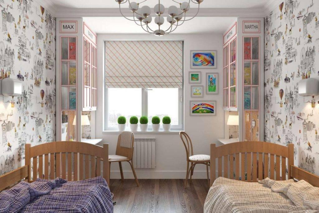 Интерьер детской комнаты: создаем комфортный уголок для ребенка