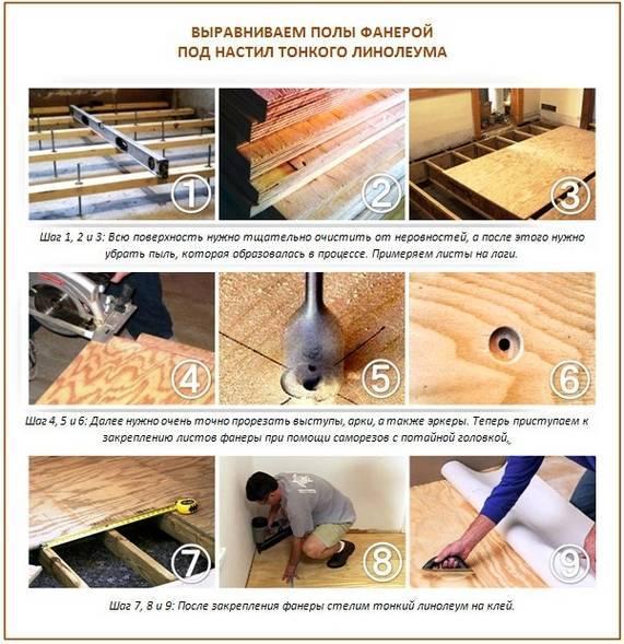 Как снять старую краску с деревянного пола несколькими действующими способами