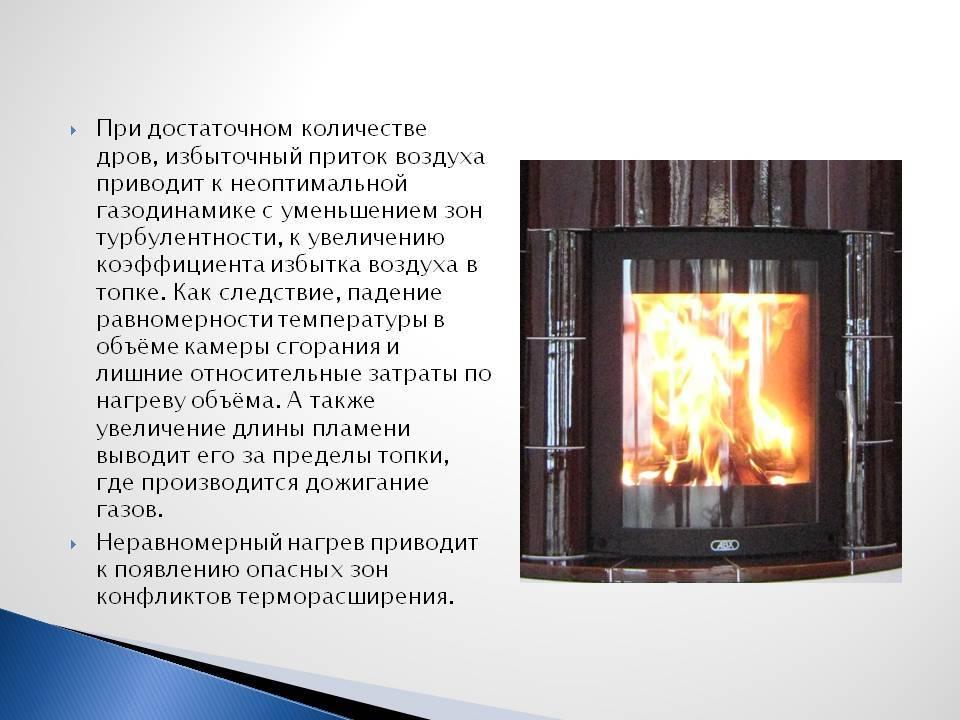 Температура горения дров в печи