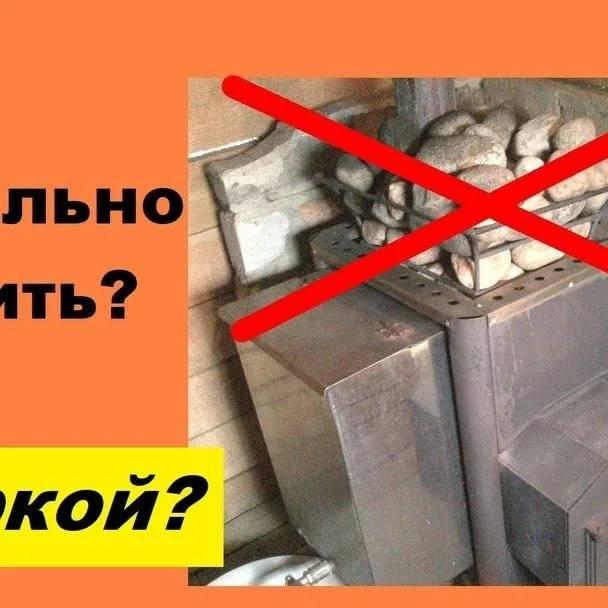 Как правильно уложить камни в банную печь: сколько нужно, алгоритм укладки, выбор камней | greendom74.ru