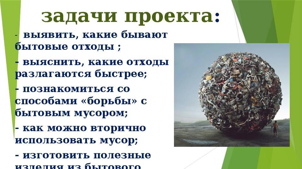 Сокращаем отходы: вторая жизнь пластика — lifegid.media