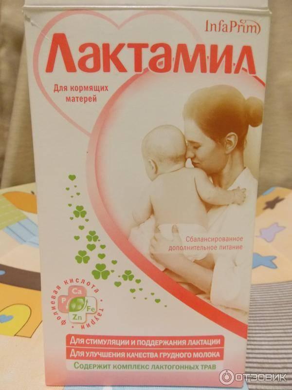 Можно ли париться в бане кормящей маме, как не навредить себе и малышу