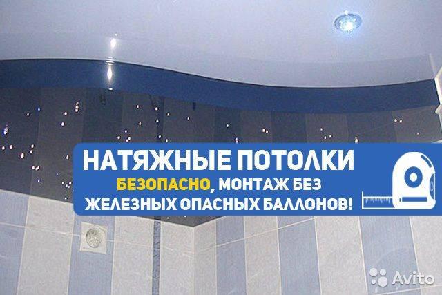 Экологически чистые натяжные потолки, преимущества тканевых полотен, детальное фото и видео