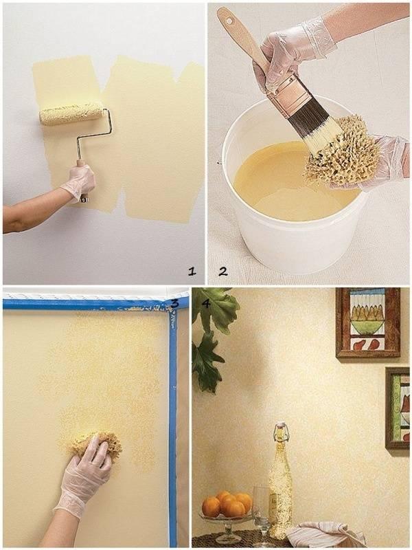Как очищать стены - wikihow