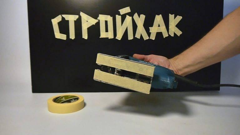 Полезные лайфхаки для ремонтных работ: смекалка мастера