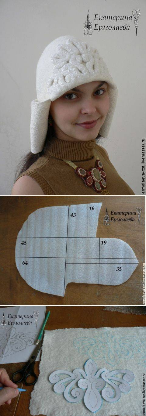 Как сшить шапку для бани: выкройка, связать крючком из войлока