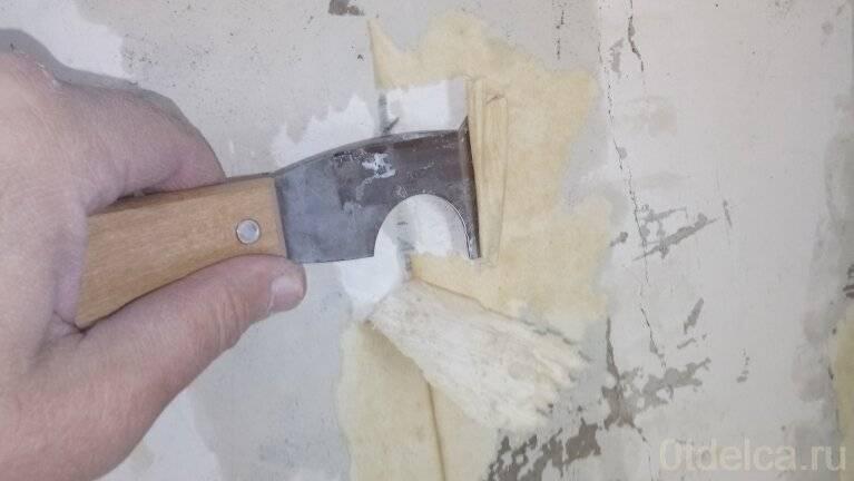 Как очистить стены от старых обоев быстро - клуб мастеров