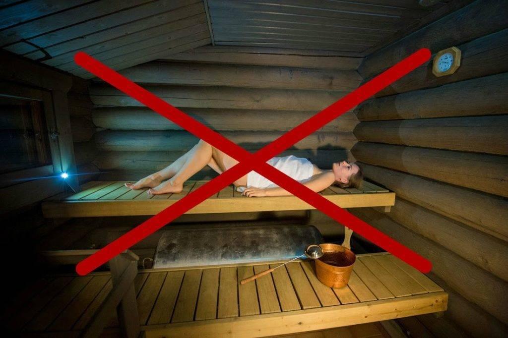 Какая температура должна быть в бане