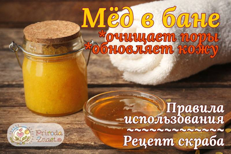 Массаж в сауне и бане: польза, противопоказания, основные техники