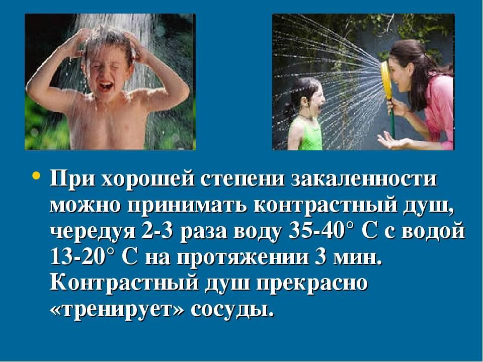 Контрастный душ польза и вред для мужчин  мои отзывы