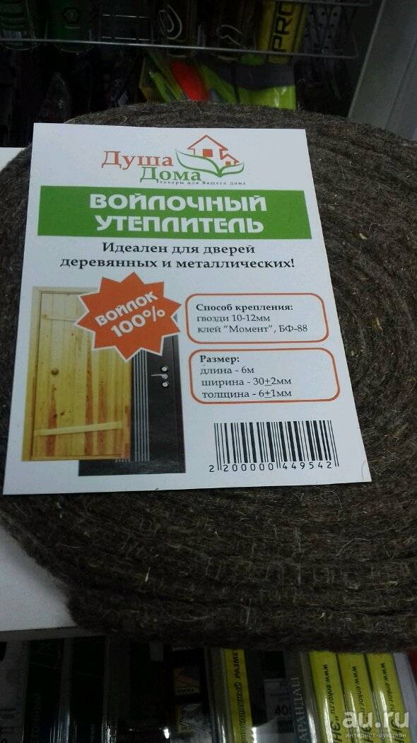 Как обить дверь утеплителем: пошаговая инструкция
