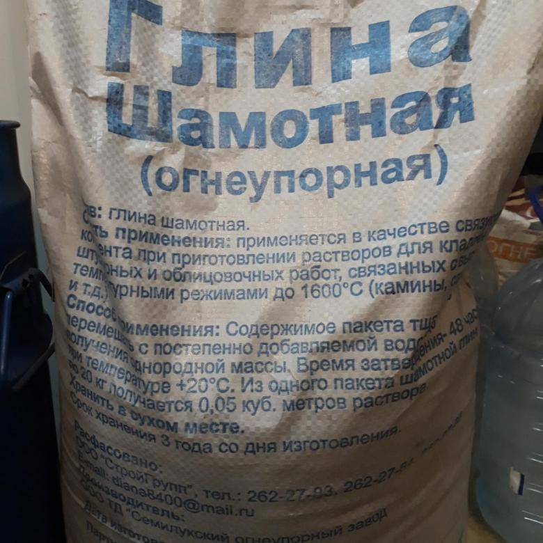 Огнеупорная смесь для кладки печей: приготовление растворов на основе глины, известки и цемента