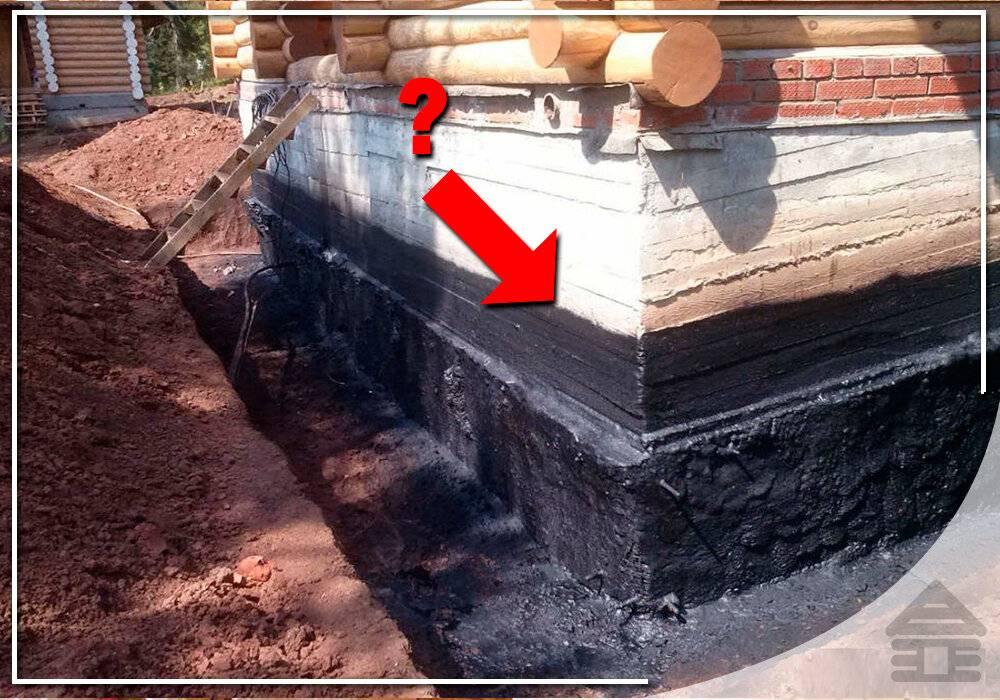 Защита фундаментов и стен подвалов от влаги и грунтовых вод