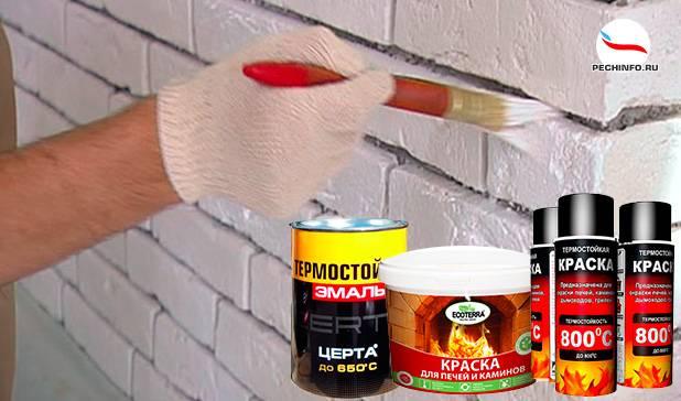 Чем покрасить печку в бане