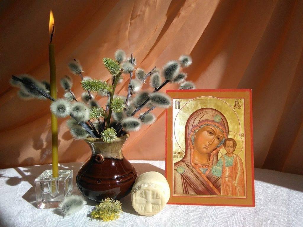 Можно ли мыться, купаться в большие православные церковные праздники: купать детей, мыть голову, ходить в баню
