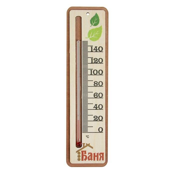 Как выбрать гигрометр для бани и сауны?