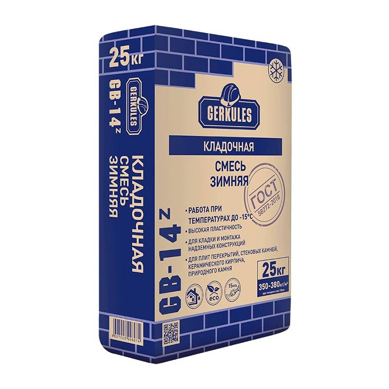 """Кладочная жаростойкая смесь для печей и каминов """"печникъ"""" 40,0 кг от интернет магазина тд """"печникъ"""""""