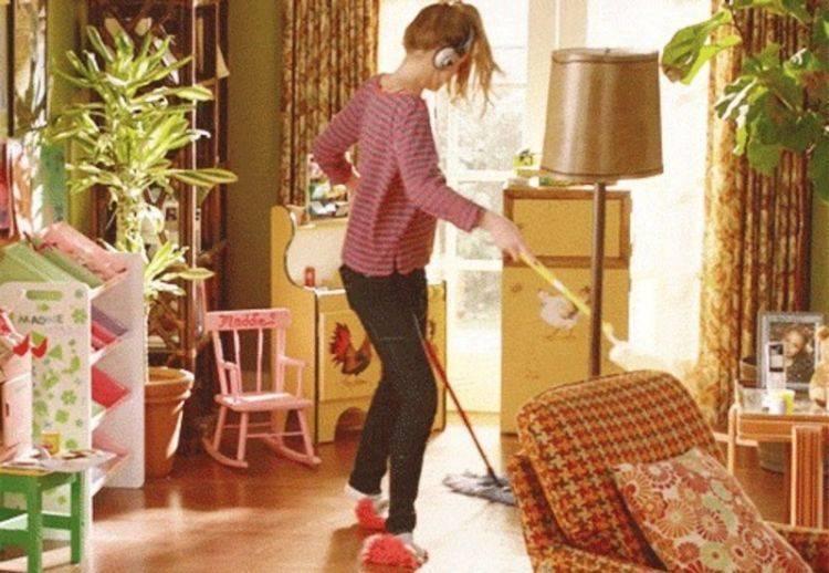 Как сделать:: подготовить дом к приходу гостей