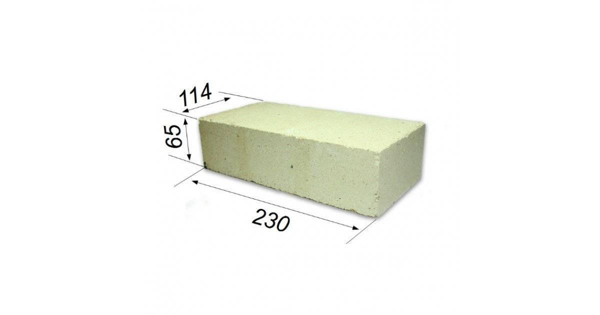 Размеры шамотного кирпича (19 фото): стандартные параметры огнеупорного изделия марки ша-5, ша-8 и ша-6, размеры клинового кирпича по госту