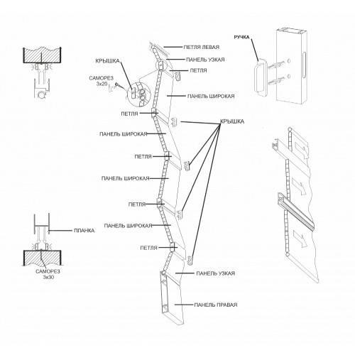 Как установить дверь гармошку своими руками: шаг за шагом - квартира, дом, дача - медиаплатформа миртесен