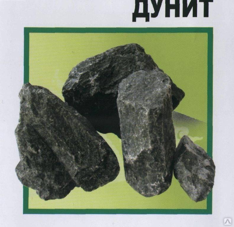 Дунит камень. свойства дунита. применение дунита