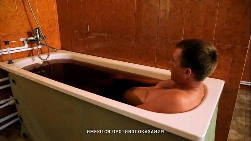 Йодобромные ванны: особенности физиотерапевтической процедуры