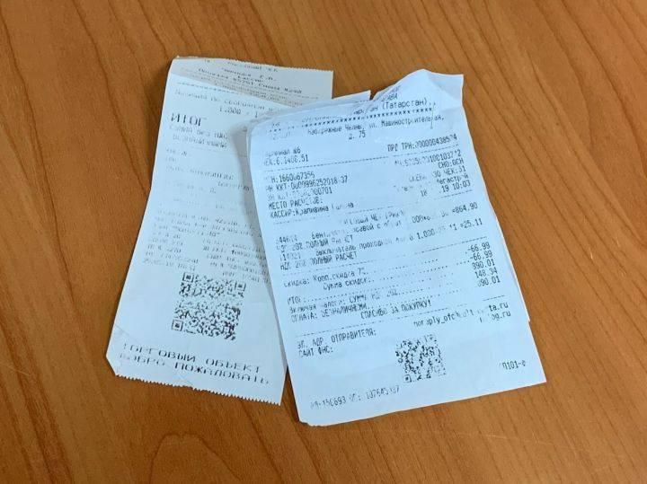 Как вернуть товар в магазин без чека и можно ли по закону сдать вещь, если утеряна квитанция?